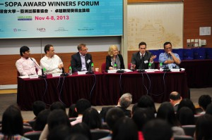 The HKBU-SOPA Award Winners Forum opens at Hong Kong Baptist UniversityPhoto: Bruce Yan