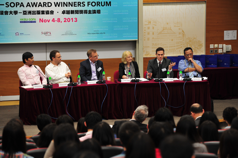 The HKBU-SOPA Award Winners Forum opens at Hong Kong Baptist University. Photo: Bruce Yan