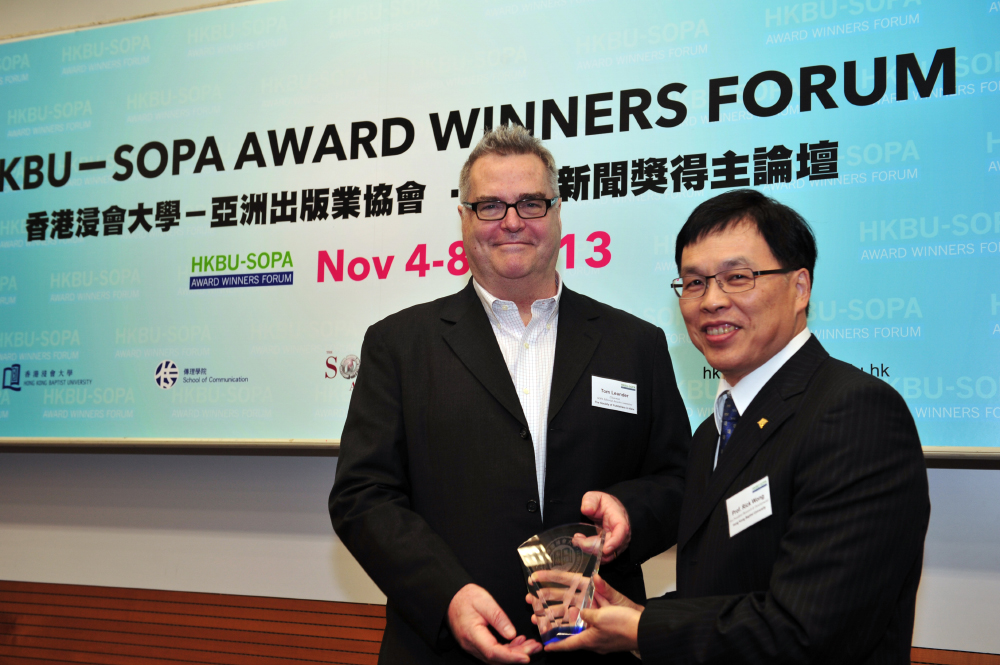 HKBU Vice-President Rick Wong welcomes SOPA Awards Chairman Tom Leander. Photo: Bruce Yan