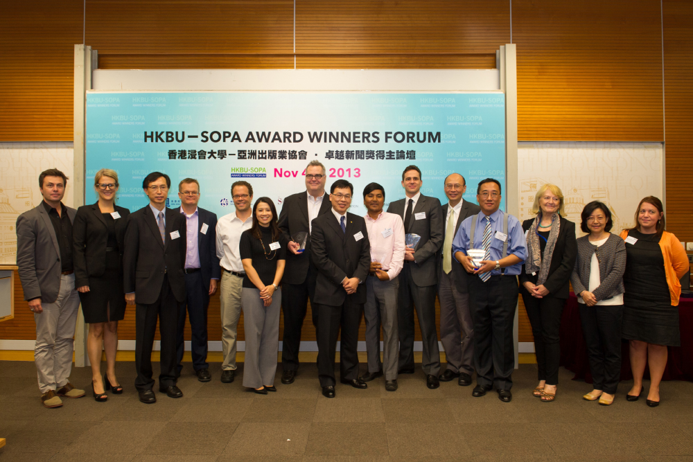 The HKBU-SOPA Award Winners Forum organizers